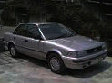 It was in a Toytota Corolla like the model pictured here that the conman / men travelled in the Scartaglin area this evening.