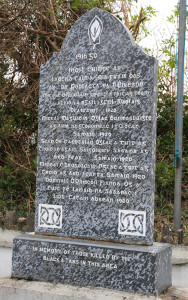 The Memorial Stone in Ardfert which remembers Castleisland volunteer, Michael C. Brosnan. Click on the image to enlarge.