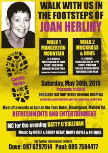 Joan Herlihy Walk