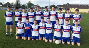 The 2017 Castleisland Desmonds GAA Club U-16 team which was defeated inthe final of the Kerry Central Region League on Monday night. Front from left: Oisin Nolan, Dane Hewitt, Mark Hickey, Michael O'Connell, Matthew Broderick, Jamie Heffernan, captain; Cathal Shire and Sean Fitzgerald. Back from left: Tadgh O'Shea, Kevin Keane, PJ. Curtin, Darren Donovan, Johnathan Healy, Charlie Conway, Ethan Reidy, Jack Brosnan-Reidy, Lee O'Connor and David Dillon. Photograph: Gerdie Murphy